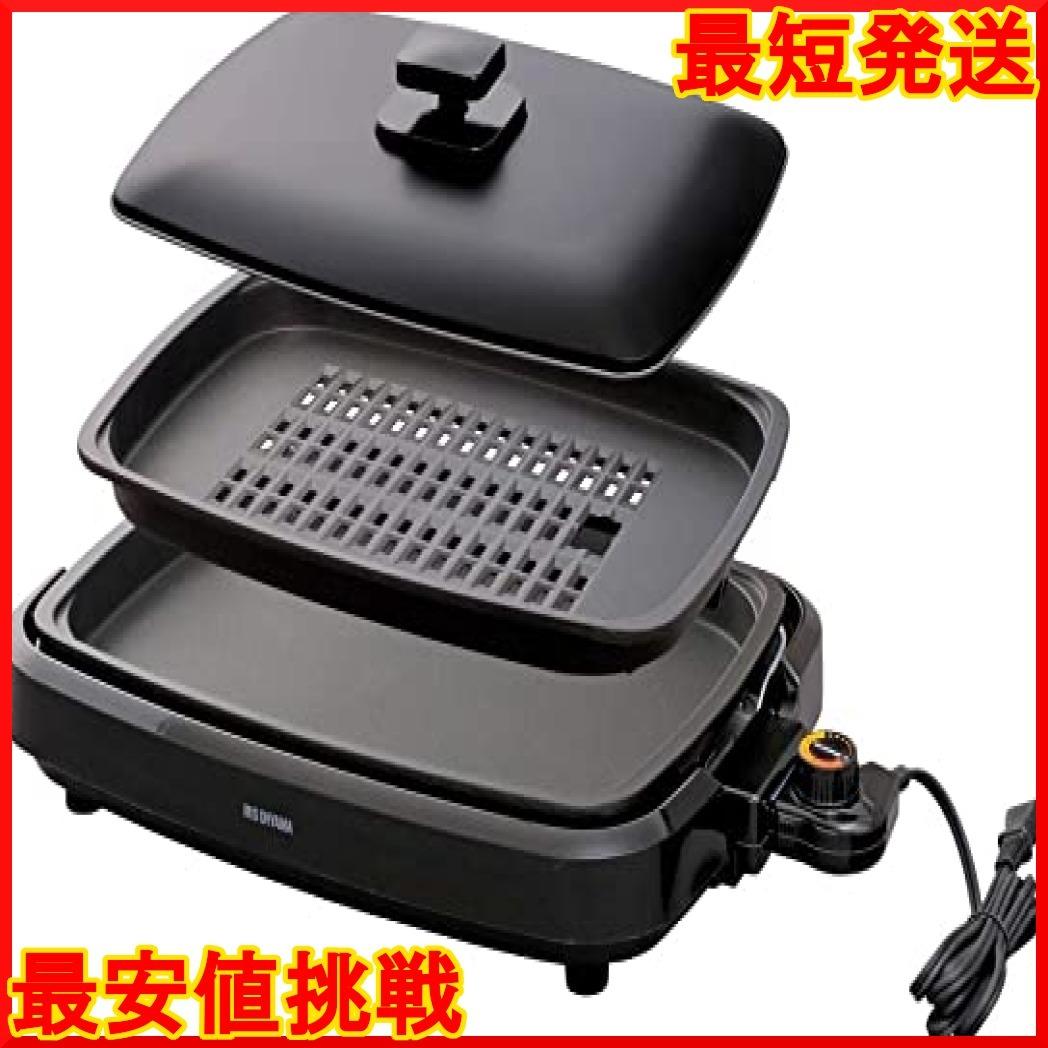 ブラック 2WAY アイリスオーヤマ ホットプレート 焼肉 平面 プレート 2枚 蓋付き ブラック _画像1