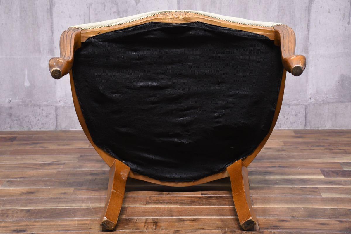 AEC15 クラシック 猫脚 彫刻 鋲打ち ゴブラン サロンチェア アームチェア ロココ調 肘掛け椅子 検)ダイニングチェア アンティーク 輸入家具_画像10