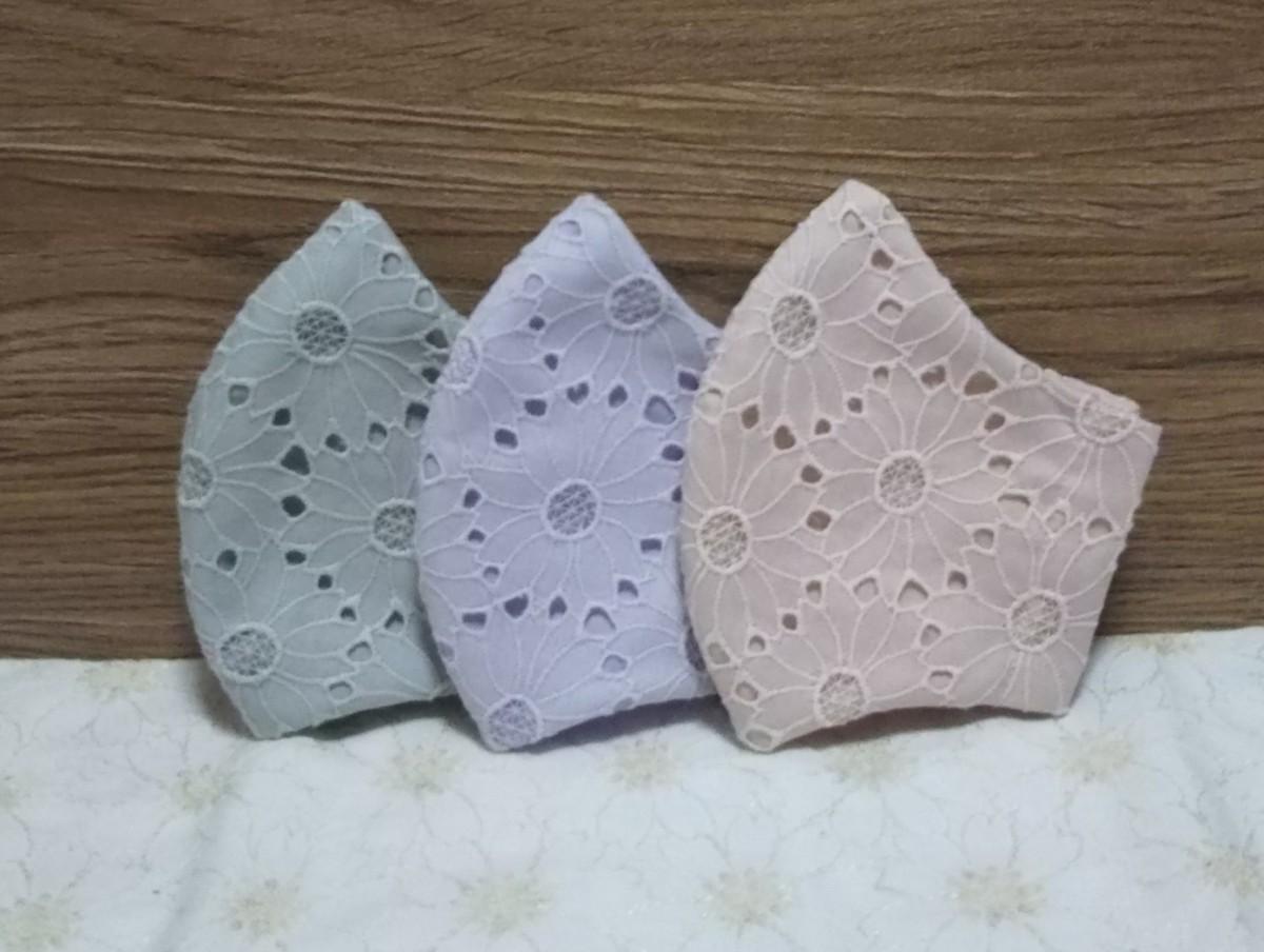【専用です】立体インナー ハンドメイド 花柄刺繍生地