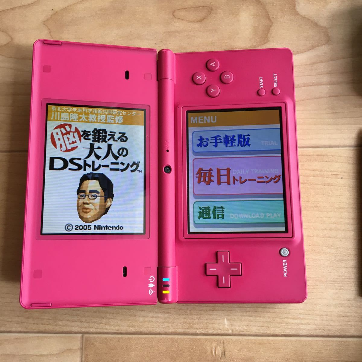 ニンテンドーDSi 完動品 DSi本体 ニンテンドーDS  充電器 ソフト付き DS本体