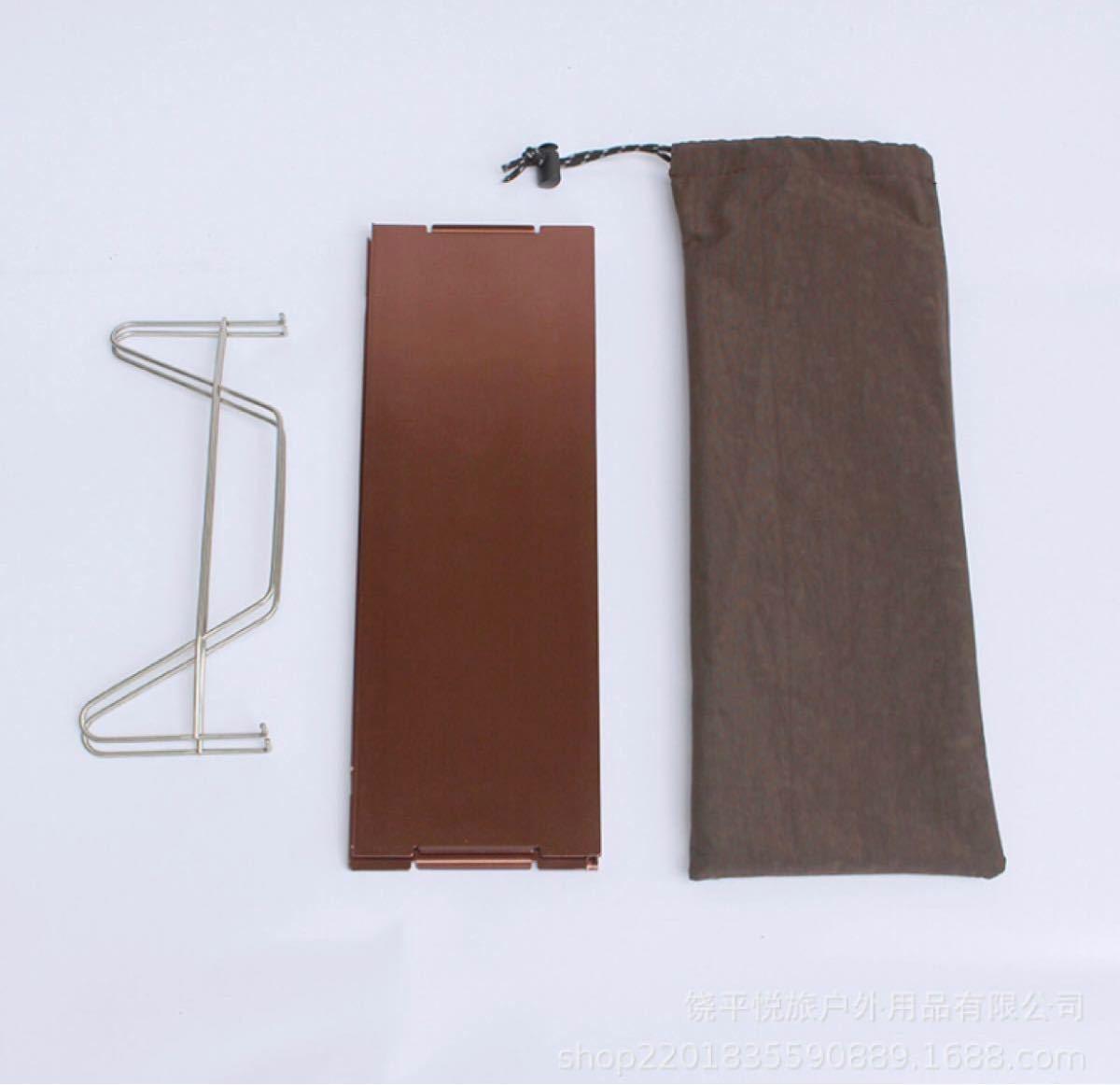 テーブル アルミ製 超軽量 組み立て アウトドアテーブル ブラウン ミニテーブル ソロキャンプ 収納袋