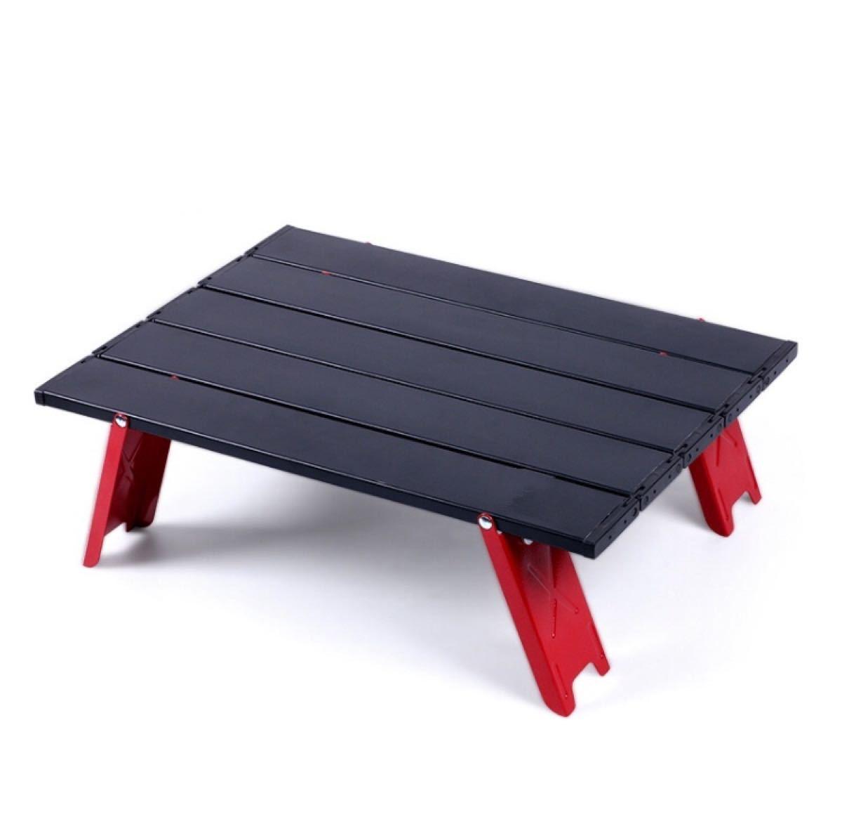 アルミロールテーブル  折り畳みテーブル アウトドアテーブル 専用ショルダー収納袋付き ブラックレッドスタンド 軽量