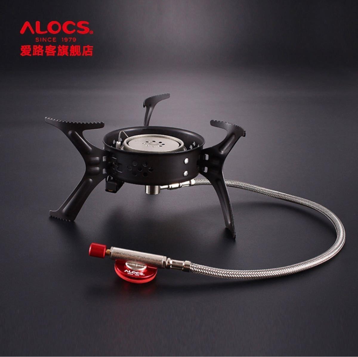ALOCS 分離式 ガスコンロ  シングルバーナー  3200w + CB缶変換アダプター シングルバーナー