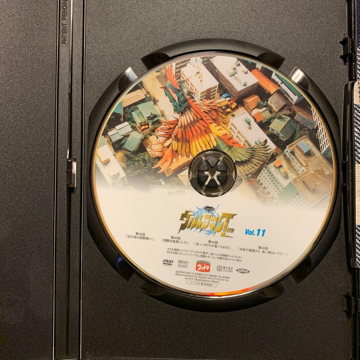 DVD ウルトラマンタロウ 11 (第42話〜第45話) DVD