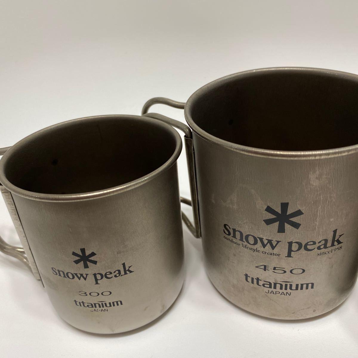 snow peak スノーピーク チタン ダブルマグ シングルマグ 3点セット 新品未使用含む