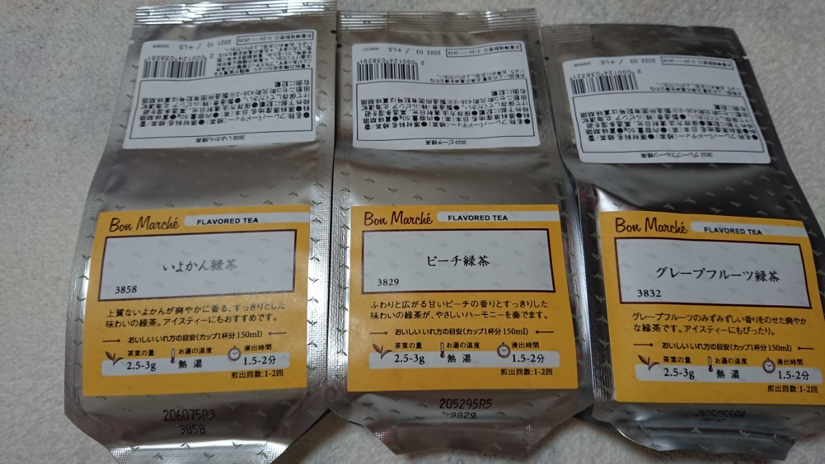 ★ボンマルシェ ルピシア 紅茶・緑茶合計6点セット★グレープフルーツ・マスカット・サクランボ・ピーチ