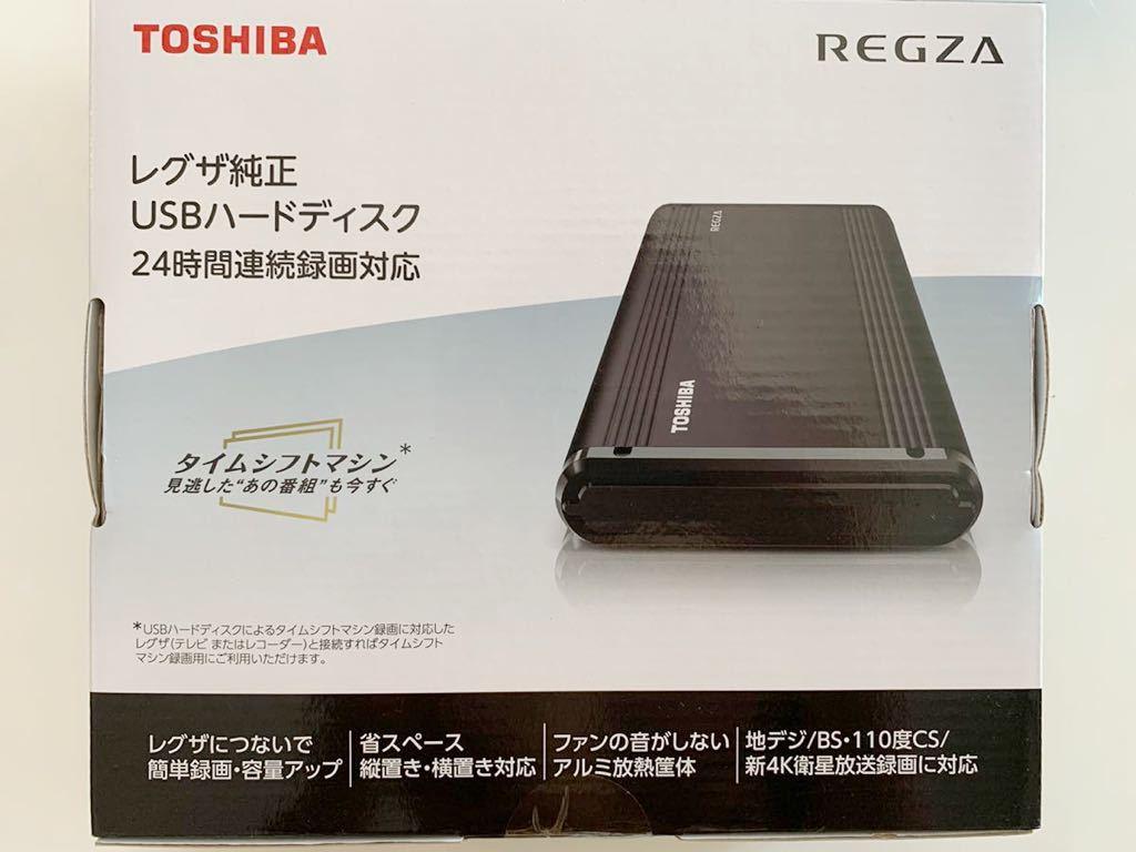 東芝 USBハードディスク THD-300V3 USB HDD:3TB 外付けハードディスク 外付けHDD USB3.0 レグザ
