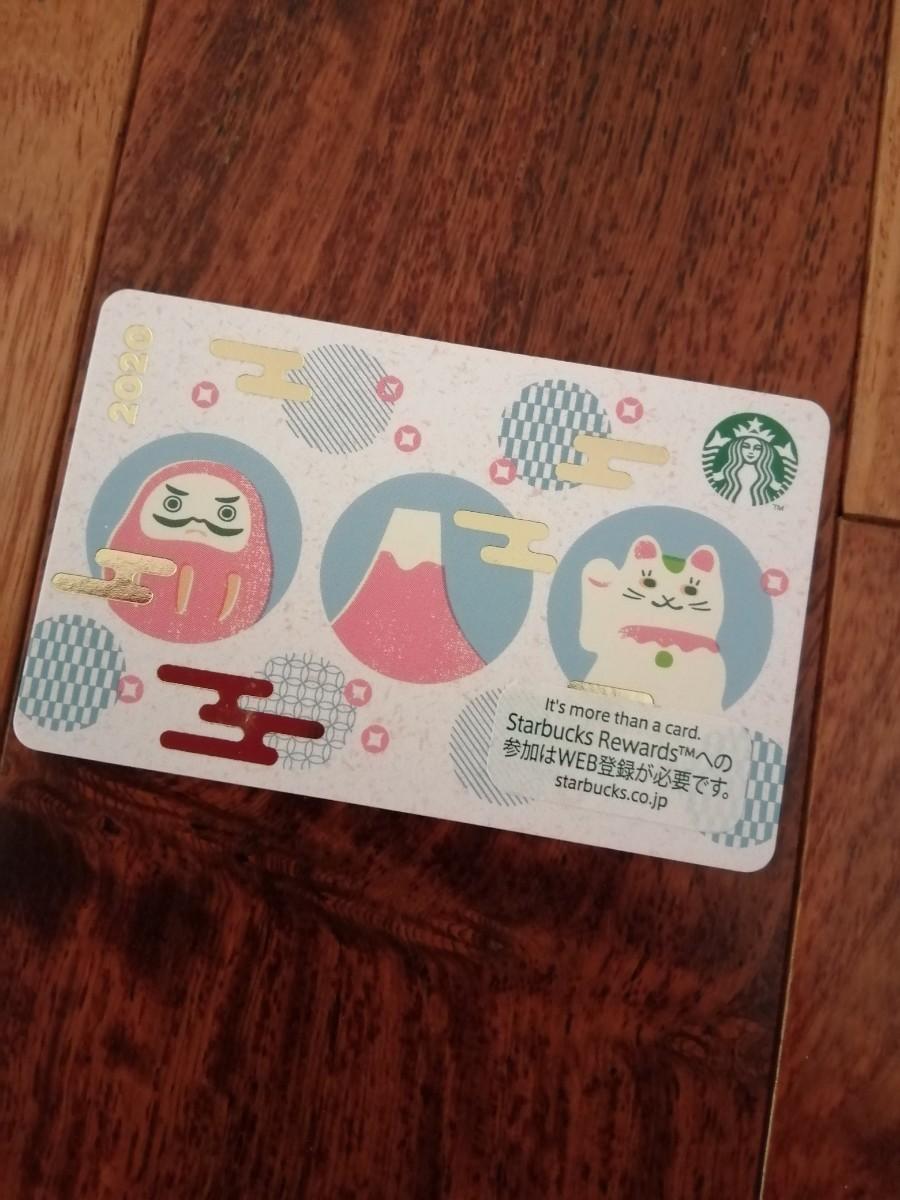 スタバカード 2020 PIN スターバックスカード