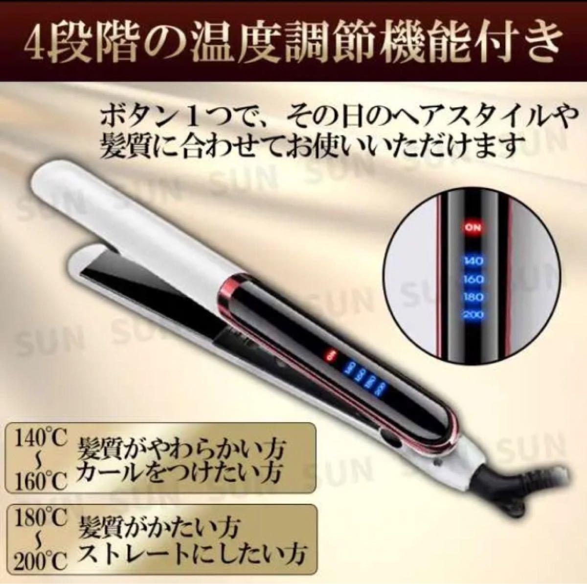 【新品未使用】ヘアアイロン ストレート カールアイロン 2WAY  最大200度 マイナスイオン 簡単 黒 ブラック
