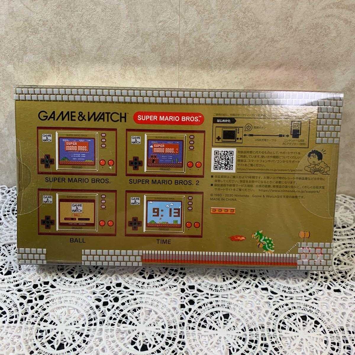 新品未開封  ゲーム&ウオッチ スーパーマリオブラザーズ GAME&WATCH 任天堂 Nintendo ニンテンドー 任天堂