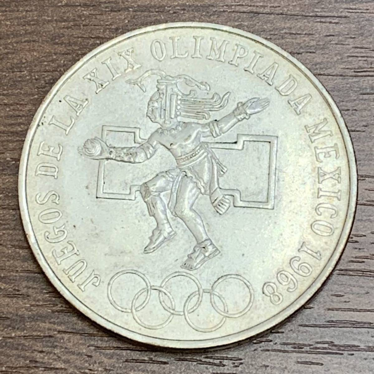 【記念硬貨】メキシコ オリンピック 1968年 コイン 25ペソ 25PESOS サボテン イーグル 鷲 銀貨 海外 外貨 貨幣 硬貨 メダル ミント 五輪