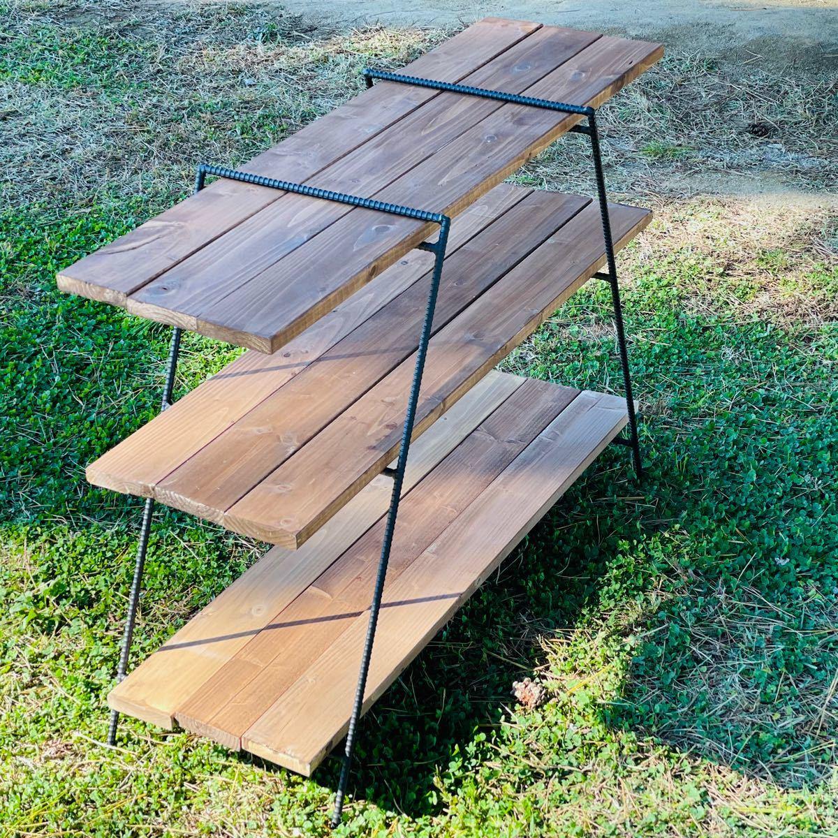 アイアンラック 3段 鉄脚のみ アイアンレッグ アウトドアテーブル