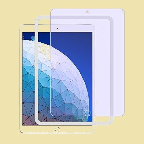 ラスト1点 新品 NIMASO ブル-ライトカット W-X8 フィルム ガイド枠付き ガラスフィルム iPad Air 3(2019) /Pro 10.5 用 保護_画像1