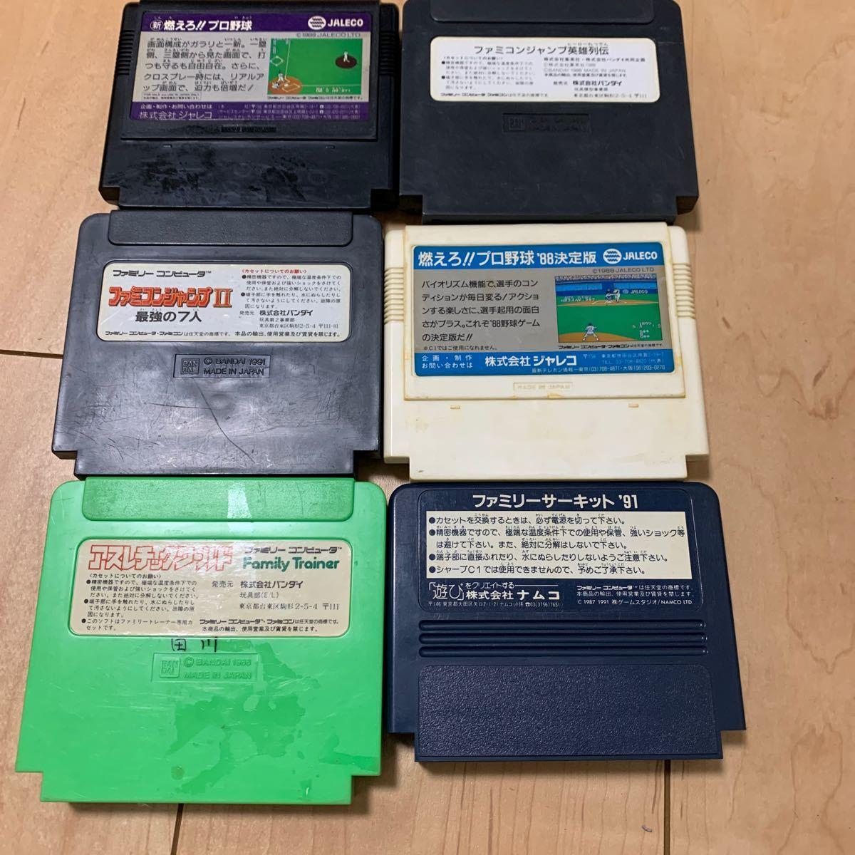 ファミコンソフト 6本セット