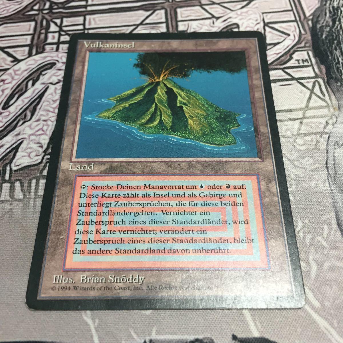 ☆即決☆ Revised Volcanic Island ドイツ語 黒枠 A_画像1