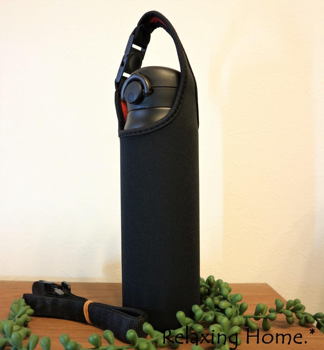 ★水筒カバー★~600ml ショルダー&手提げ 2way 水筒ケース 黒色(赤)