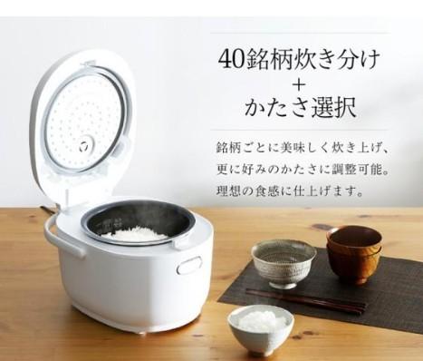 炊飯器  5.5合炊き 5.5合 一人暮らし アイリスオーヤマ  RC-MD50-W