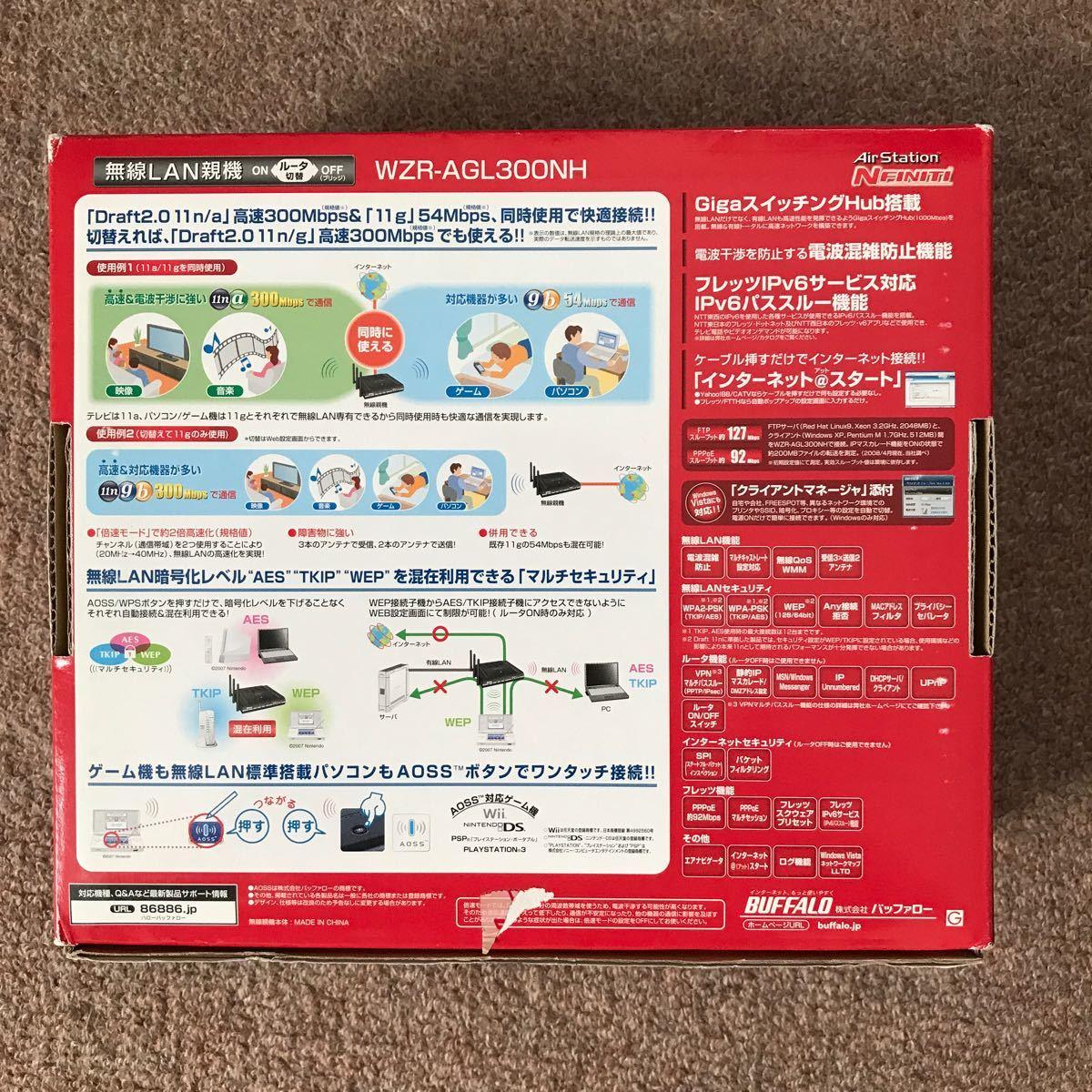 バッファロー 無線LAN親機 AirStation NFINITI Giga WZR-AGL300NH 11n/a . g b