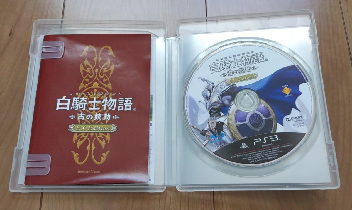プレイステーション3 ソフト4本セット