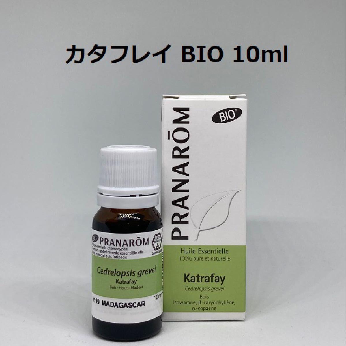 プラナロム カタフレイ BIO 10ml PRANAROM