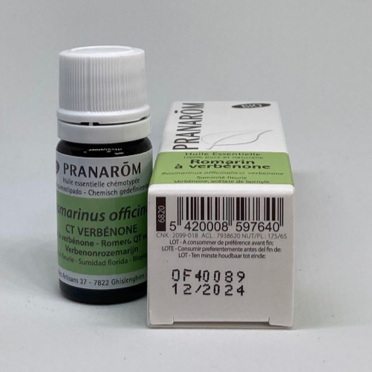 プラナロム ローズマリー・ベルベノン BIO 5ml 精油 PRANAROM
