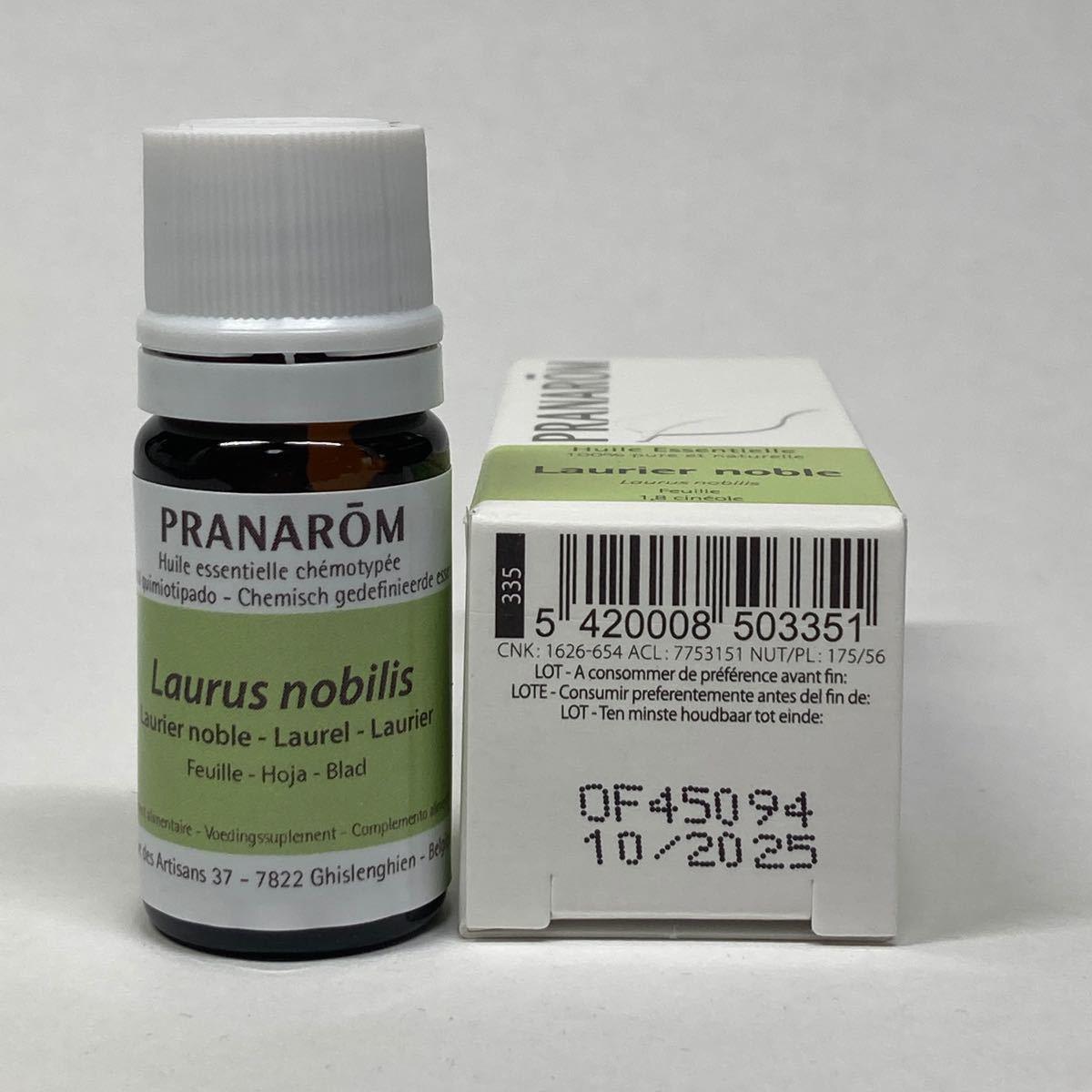 プラナロム ローレル 5ml 精油 PRANAROM ローリエ