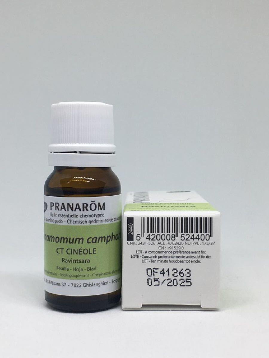 プラナロム ラヴィンツァラ BIO 10ml 精油 PRANAROM ラベンサラ