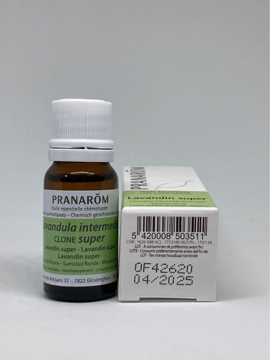プラナロム ラベンダー・スーパー BIO 10ml 精油 PRANAROM