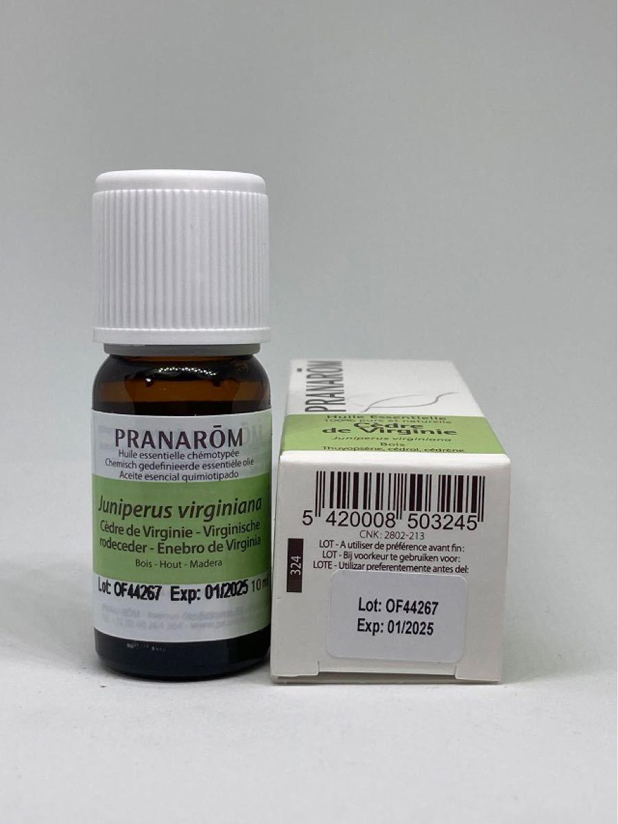 プラナロム シダーウッド (バージニアン) 10ml 精油 PRANAROM