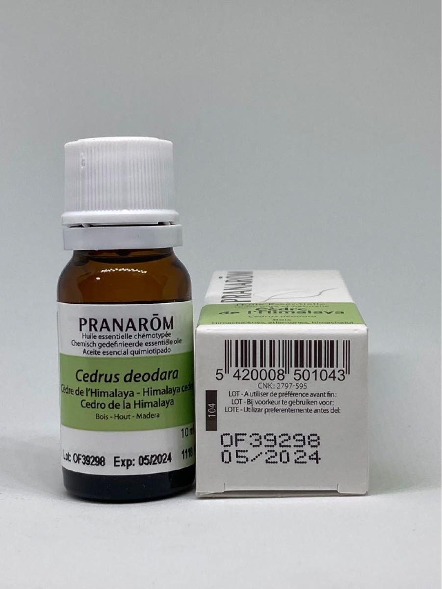 プラナロム ヒマラヤスギ 10ml 精油 PRANAROM ヒマラヤシダー