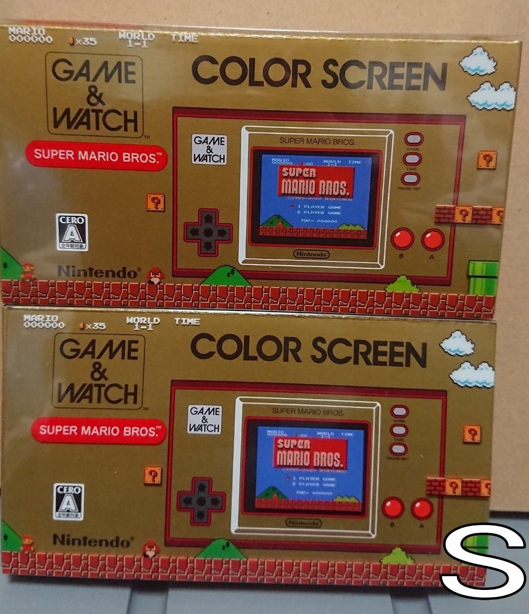 【新品未開封】 送料込 ゲーム&ウオッチ スーパーマリオブラザーズ 2個セット