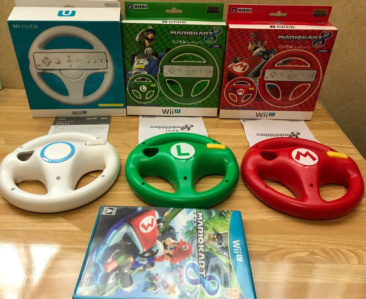 WiiU マリオカート8 ハンドル ソフト マリオカートWii