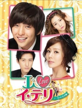 韓国ドラマ「I love イ・テリ」全16話DVD8枚 中古品 キム・ギボム,パク・イェジン