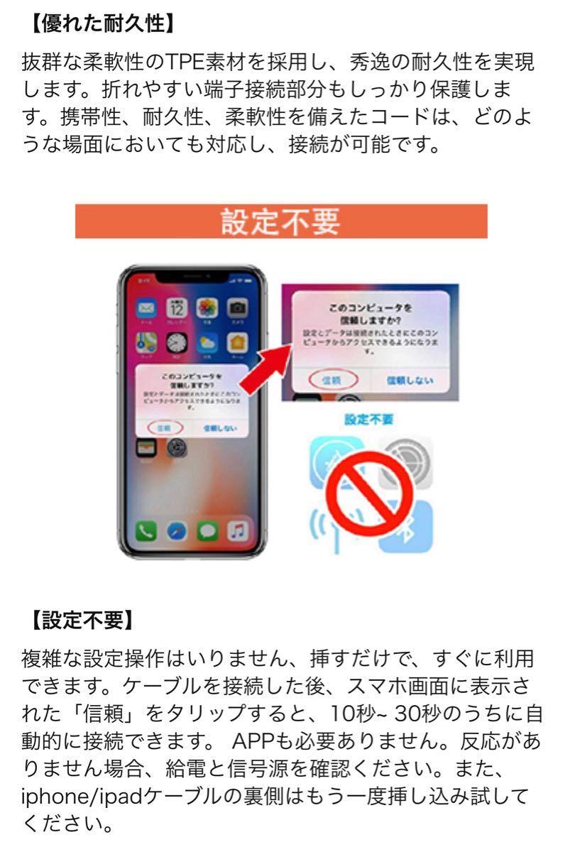 【HDMIケーブル3m&ライトニングケーブル変換アダプタiPhone and iPad用】お値下げしました。