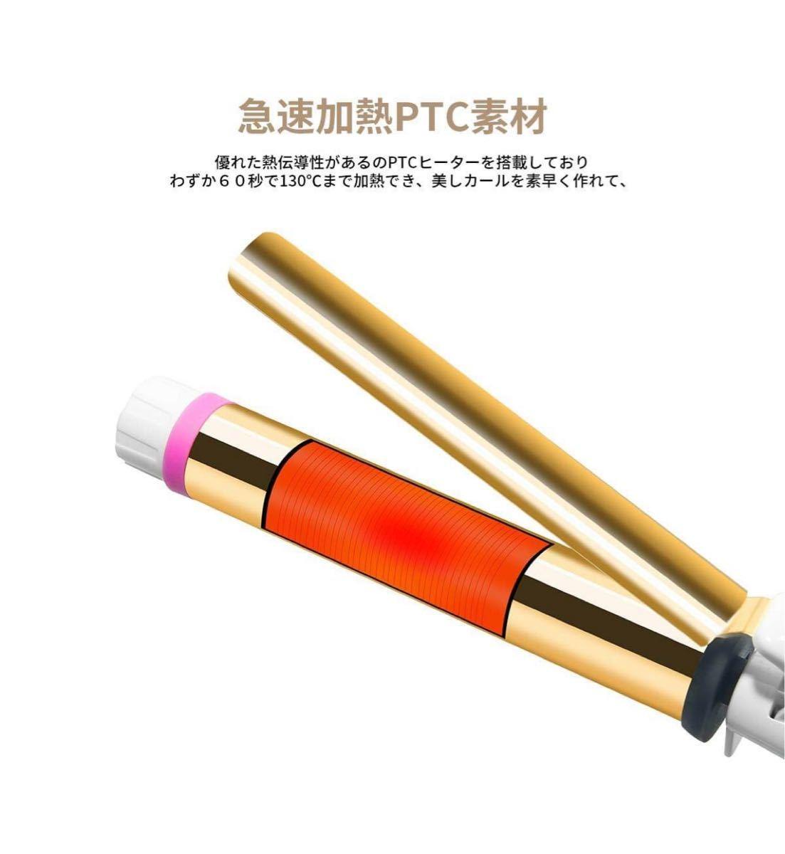 【新品】カールアイロン ヘアアイロンコテ 25mm