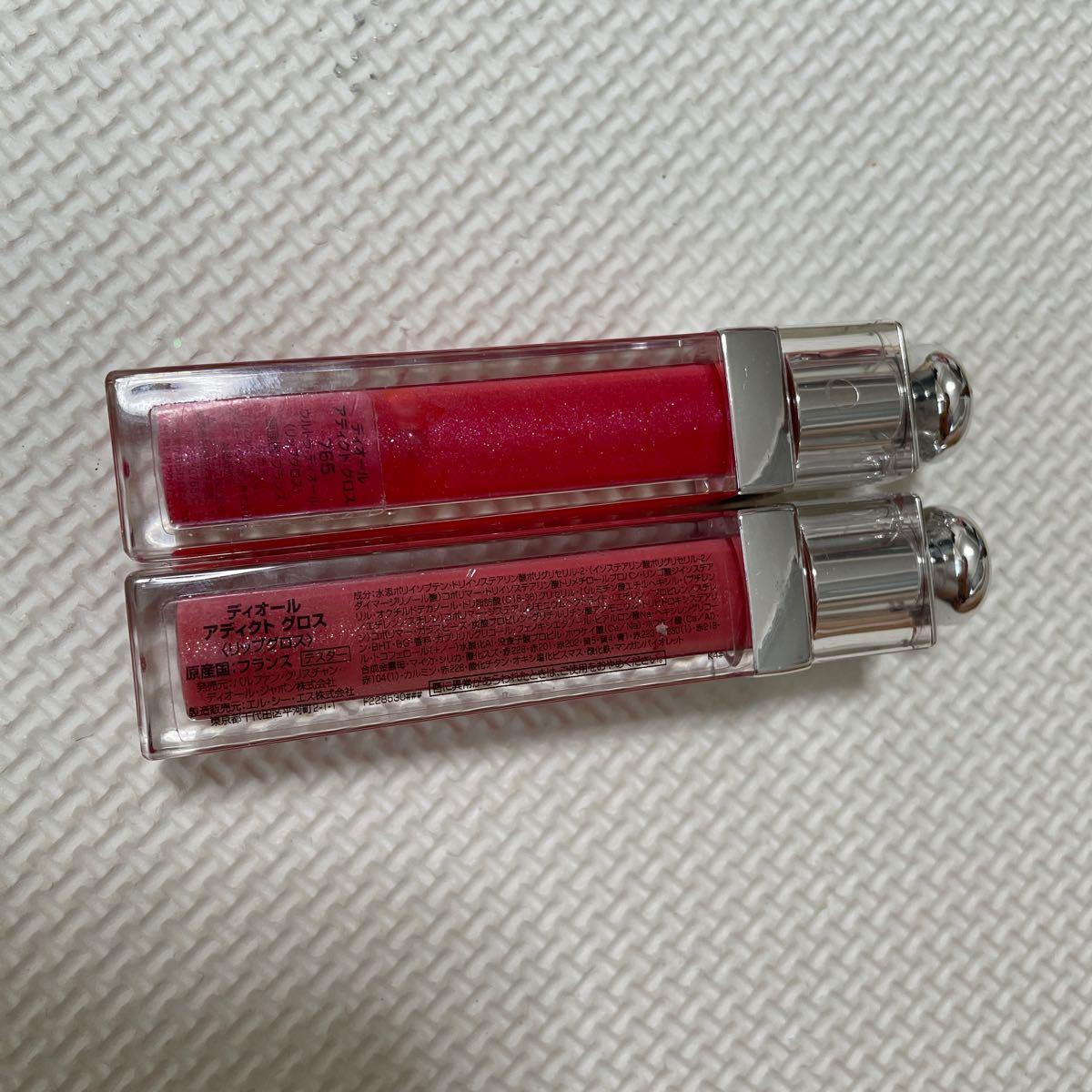 Dior ディオール アディクトグロス653&765