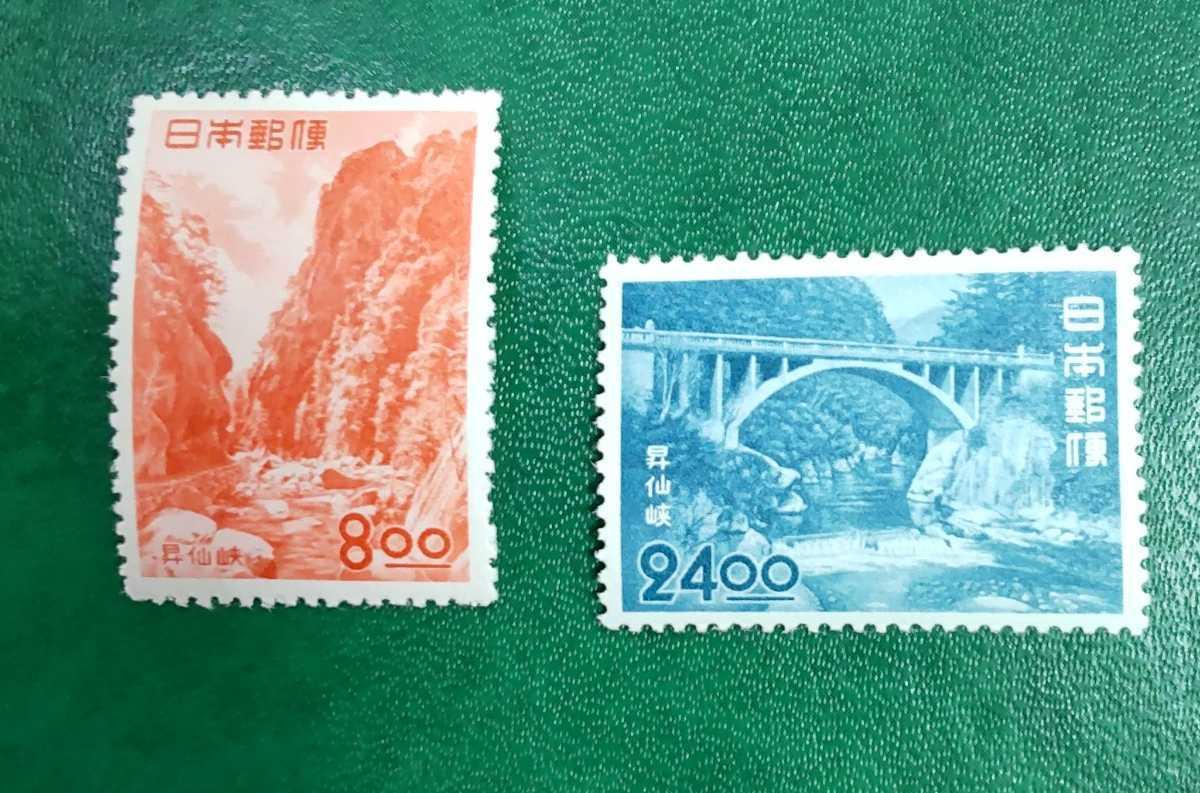 観光地百選 昇仙峡 2種完_画像1