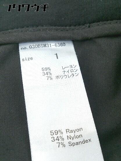 ◇ SLY スライ パンツ サイズ1 ブラック レディース_画像4