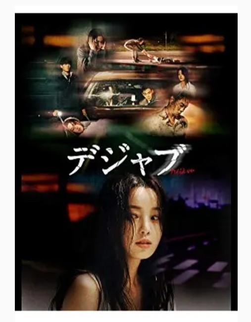 ☆韓国映画☆ DVD 6作品まとめ売り☆イ・ジョンソク、ソ・イングク、クォン・サンウ、マ・ドンソク、テギョン他