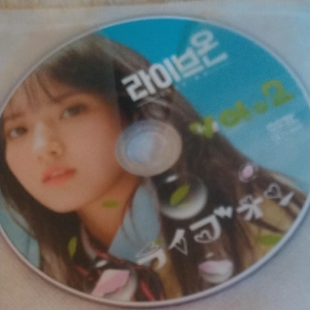 韓国ドラマ ライブオン DVD全話