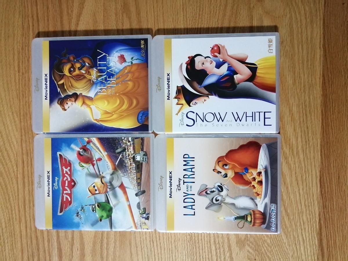 ディズニー DVD 純正ケース付き 4点セット 国内正規品 未再生 美女と野獣 トイストーリー など タイトル変更自由