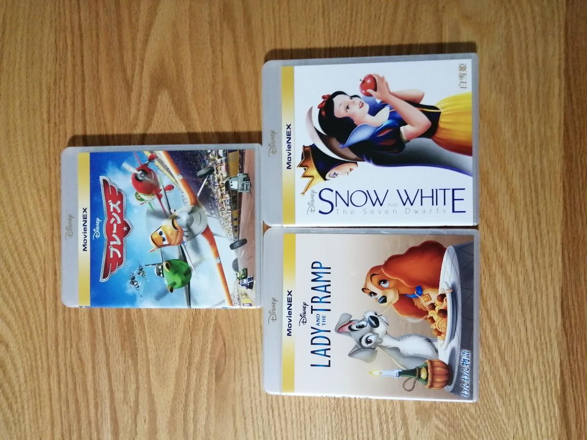 ディズニー DVD 純正ケース付き 3点セット 国内正規品 未再生 プレーンズ アナ雪 など タイトル変更自由