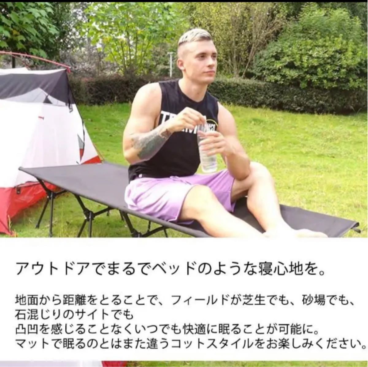 ☆最新☆アジャスタブル コット 2WAY アウトドア ベッド   キャンプ