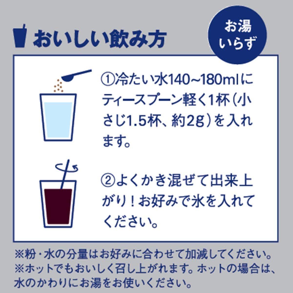 【即決 送料無料】135gx5袋 冷たい水でつくる アイスコーヒー ちょっと贅沢な 珈琲店 コーヒー店 AGF インスタント 作る ブラック