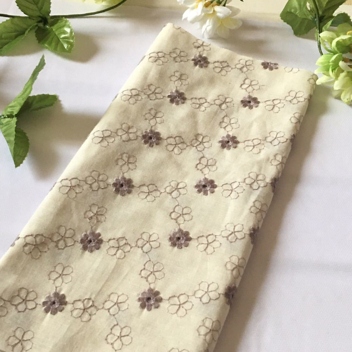 小花刺繍コットンレース生地 刺繍レース 刺繍生地 マーガレット ハギレ