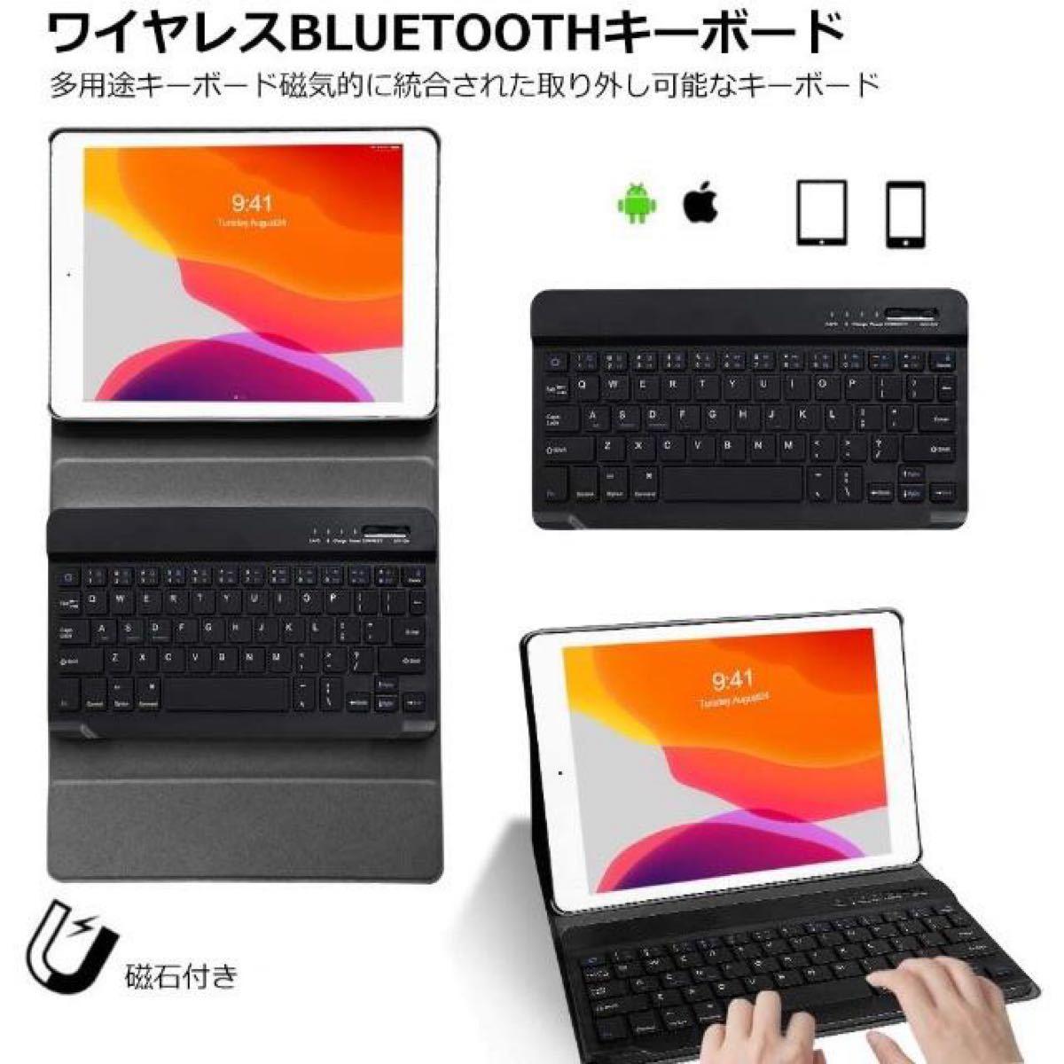 iPad 9.7 ケース キーボード Bluetooth 脱着式キーボードケースワイヤレスbluetoothキーボード 手帳