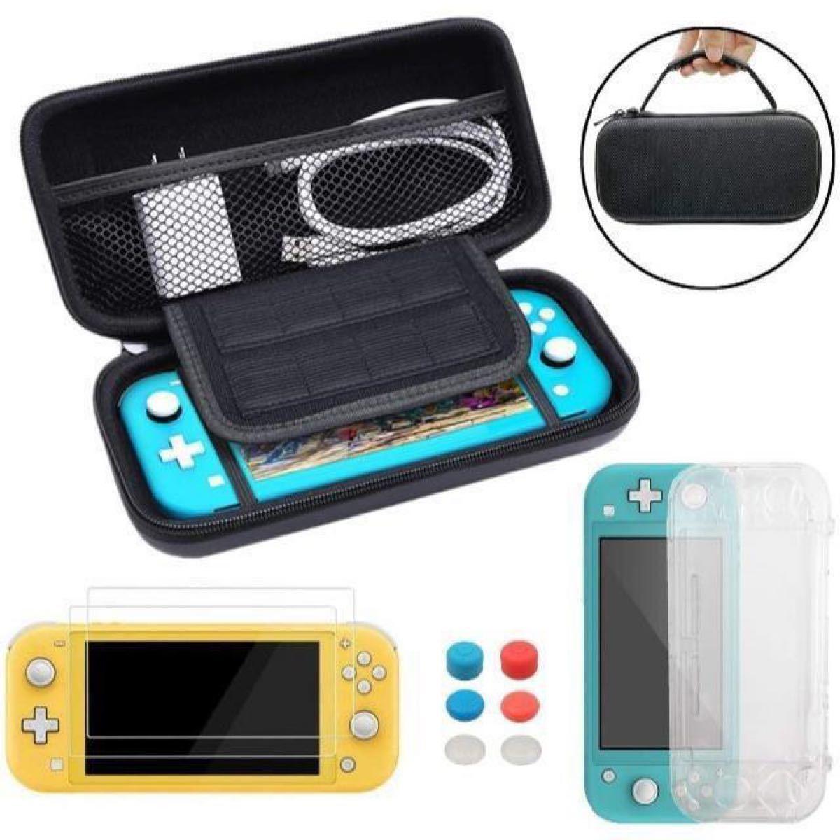 Nintendo Switch 任天堂スイッチケース 任天堂スイッチ
