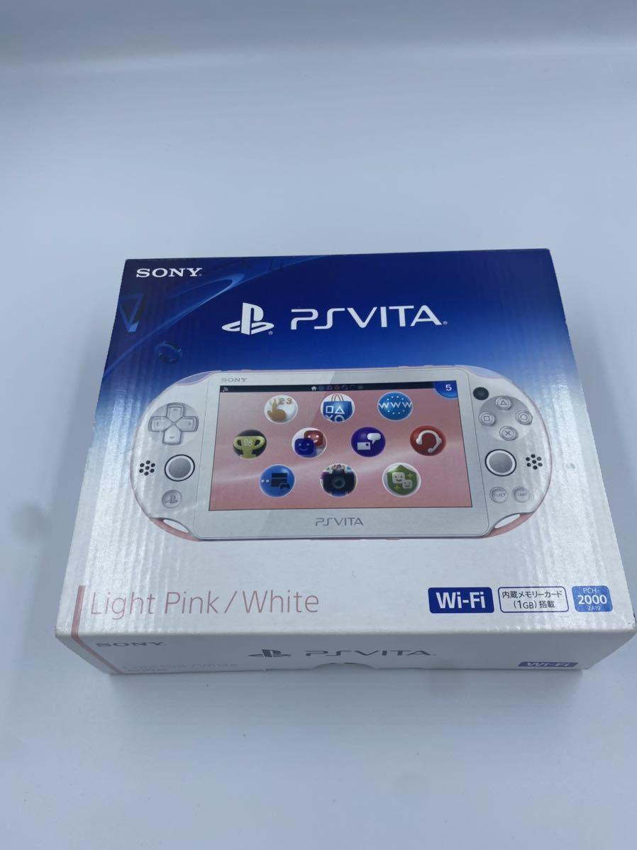 未使用品 PS Vita Wi-Fiモデル PCH-2000 ZA19 ライトピンク ホワイト