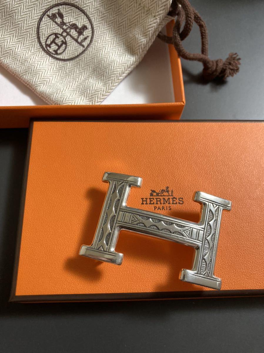 エルメス トゥアレグ バックル 銀製 シルバー925 美品