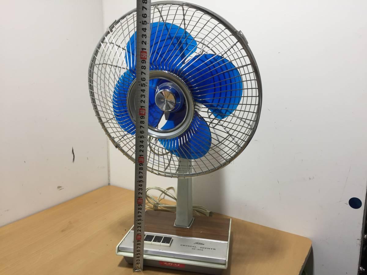 ◆TOSHIBA 東芝◆DF-30A 東芝扇風機 扇風機 青羽根 4枚羽根 卓上 羽根径30㎝ 昭和 レトロ アンティーク【中古/現状品/通電確認OK】_画像10